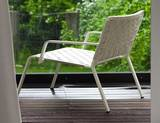 Rest Lounge Chair by Kristalia