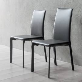 Alma Chairs by Sedit